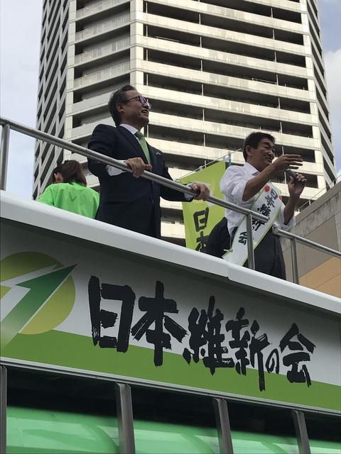 今井副代表