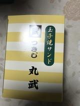 IMG_7001