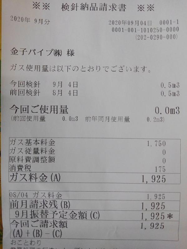 KIMG3333
