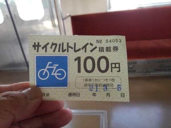 KIMG3999