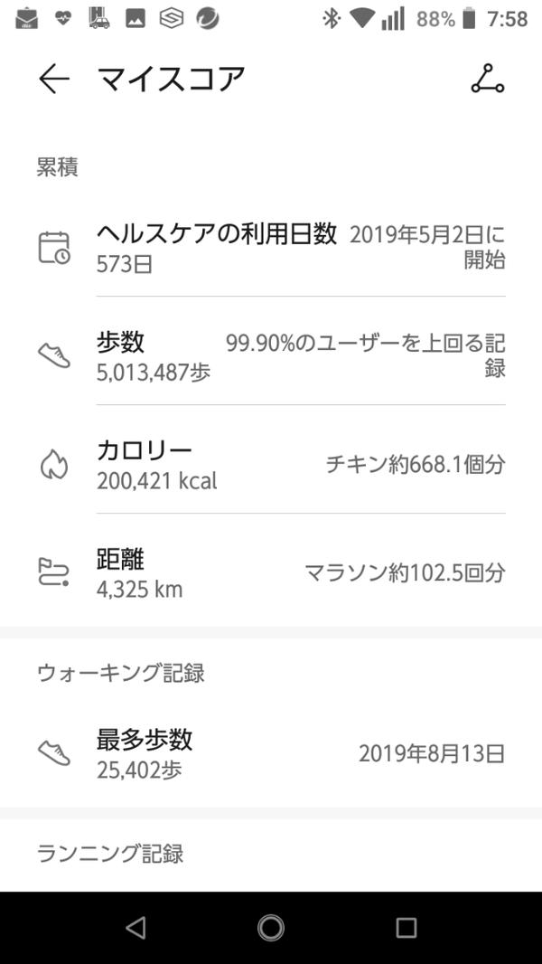 Screenshot_20201124-075845