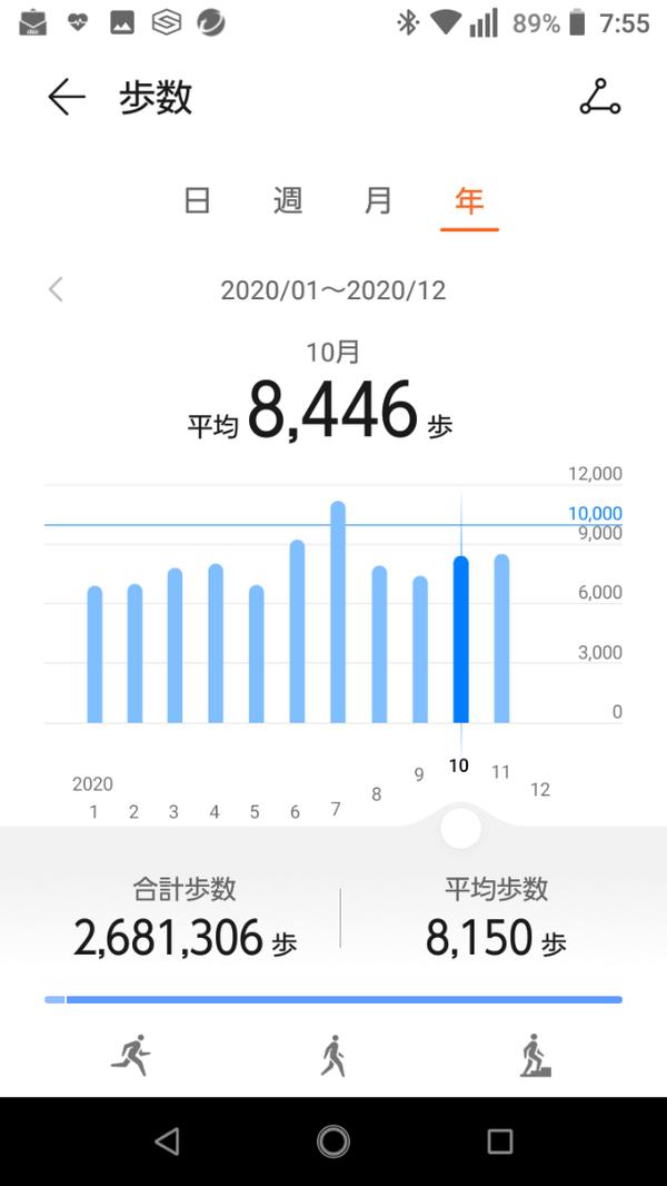 Screenshot_20201124-075537