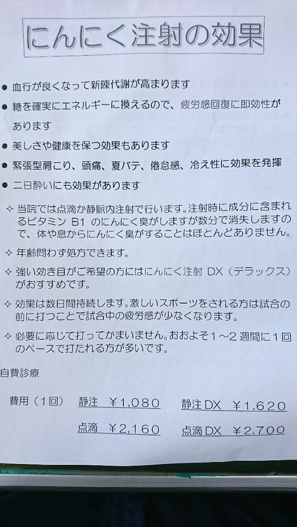 DSC_4158