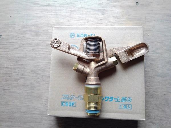 KIMG3145