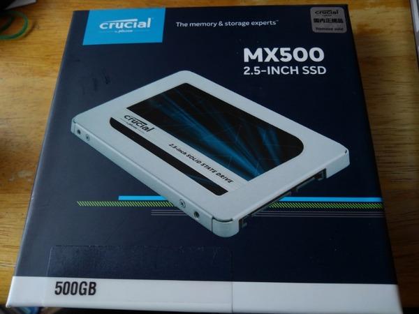 KIMG3980