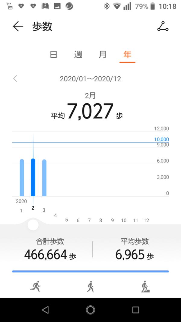 Screenshot_20200307-101818