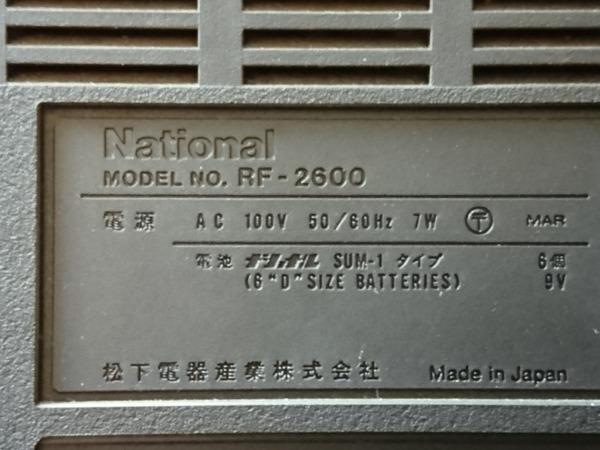 DSC_3238