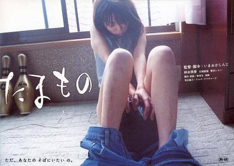 熟女・発情 タマしゃぶり   あんてなちゃん(テレビ …