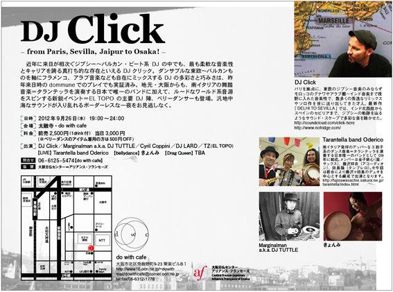 dj_click01_ura