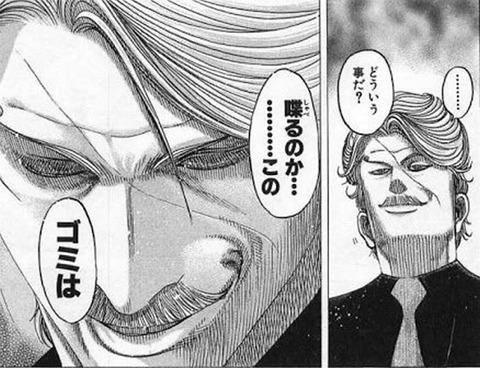 gazou_0419