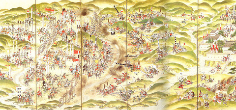 1280px-Battle_of_Nagashino
