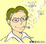 愛煙家のCさん