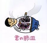 禁煙啓発ポスター(禁煙学会より)