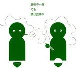 禁煙啓発ポスター(禁煙学会)