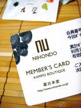nihondo_card