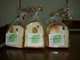 食パン3斤