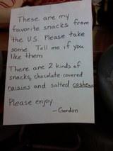 お菓子のメモ