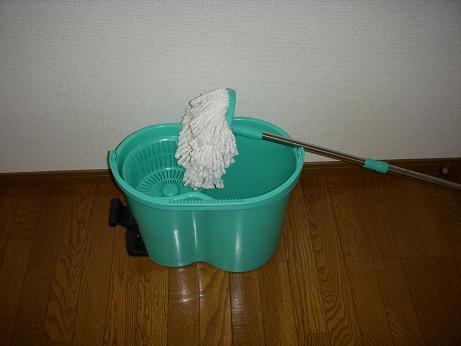 掃除道具 2
