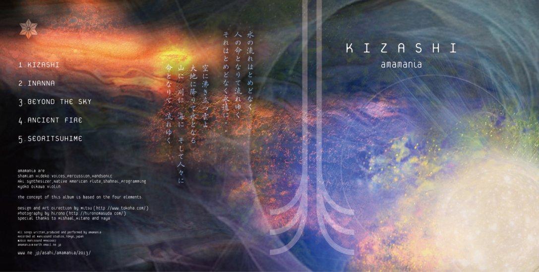 kizashi_Jacket_outer