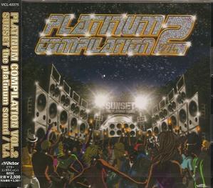 platinum CpVo2