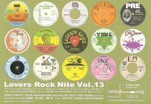 lovers rock nite