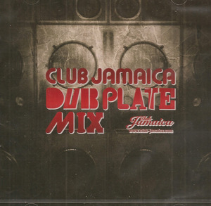 club jamaica