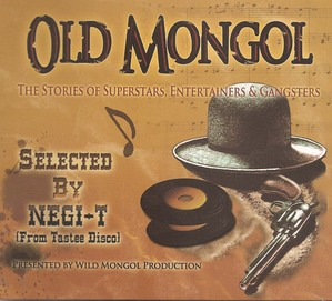 old mongol