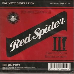 Redspider 3