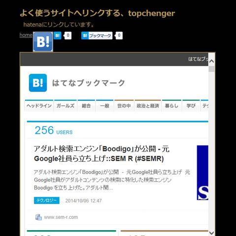 topchenger_bookmarkdesign03