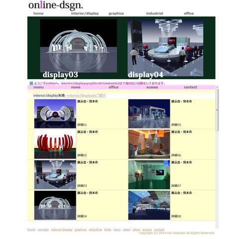 online01