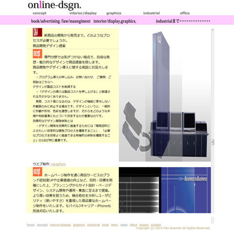 online02
