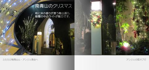 minamiaoyama05