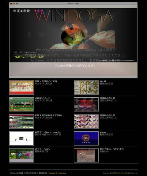 windoga02