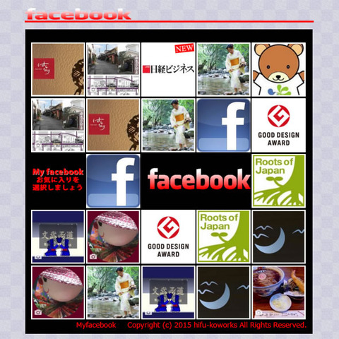 myfacebooktop