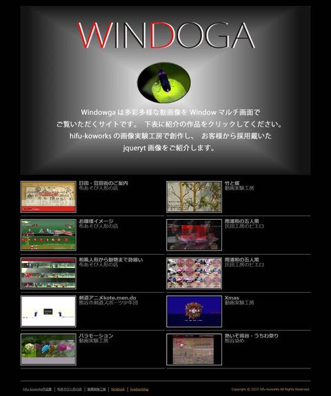 windoga01