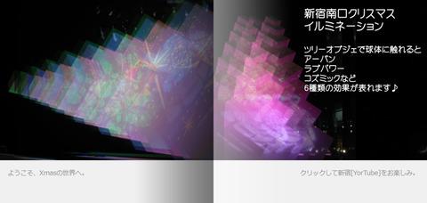 shinguku01