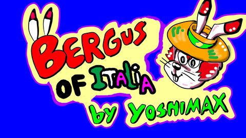 イタリアのバーガス