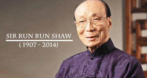 run-run-shaw