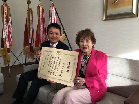 with mayor of city Kyotanabe