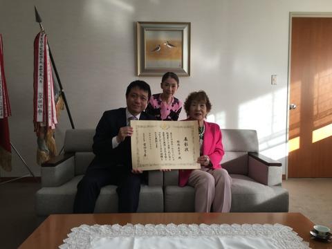 with mayor of city Kyotanabe-3