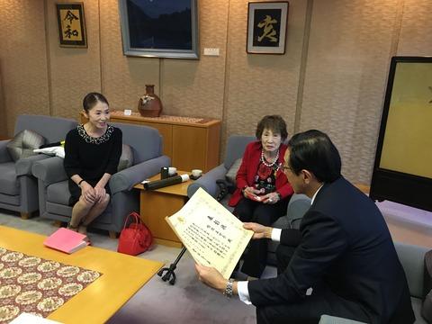 with governor pf Kyoto Pre 4