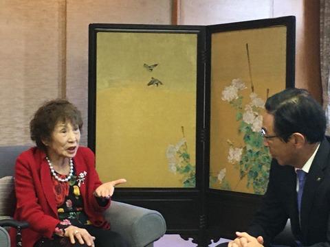 with governor pf Kyoto Pre 2