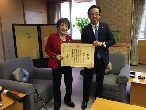 with governor pf Kyoto Pre 5