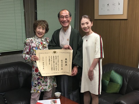 with mayor of city kyoto