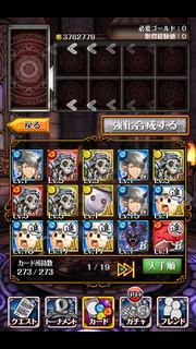 青キノコ養生1