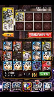 青キノコ養生2