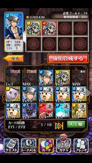 青キノコ養生3