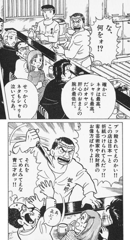 http://livedoor.blogimg.jp/higashihom/imgs/2/b/2bcc1e0e.png