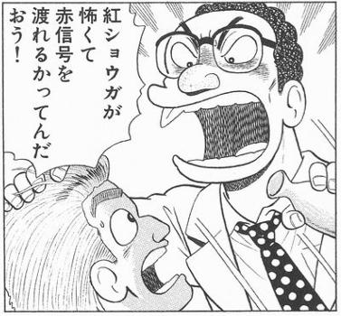 ⑥加工 ベニ生姜②