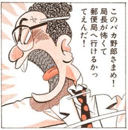 ⑨ 局長②
